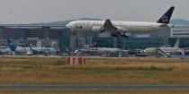 Planespotting Frankfurter Flughafen